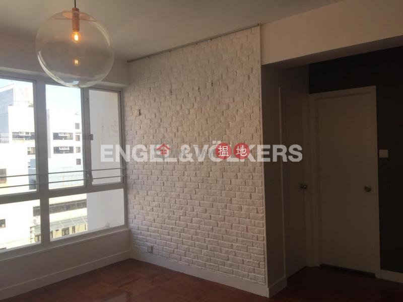 Nikken Heights, Please Select Residential, Rental Listings, HK$ 36,000/ month