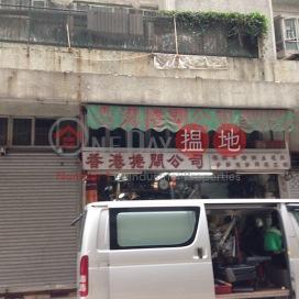 Tung Hing Building,Mong Kok, Kowloon