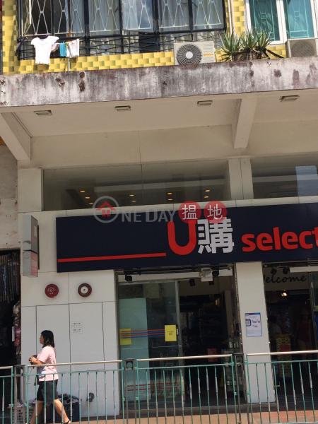 萬年街13號 (13 Man Nin Street) 西貢 搵地(OneDay)(1)
