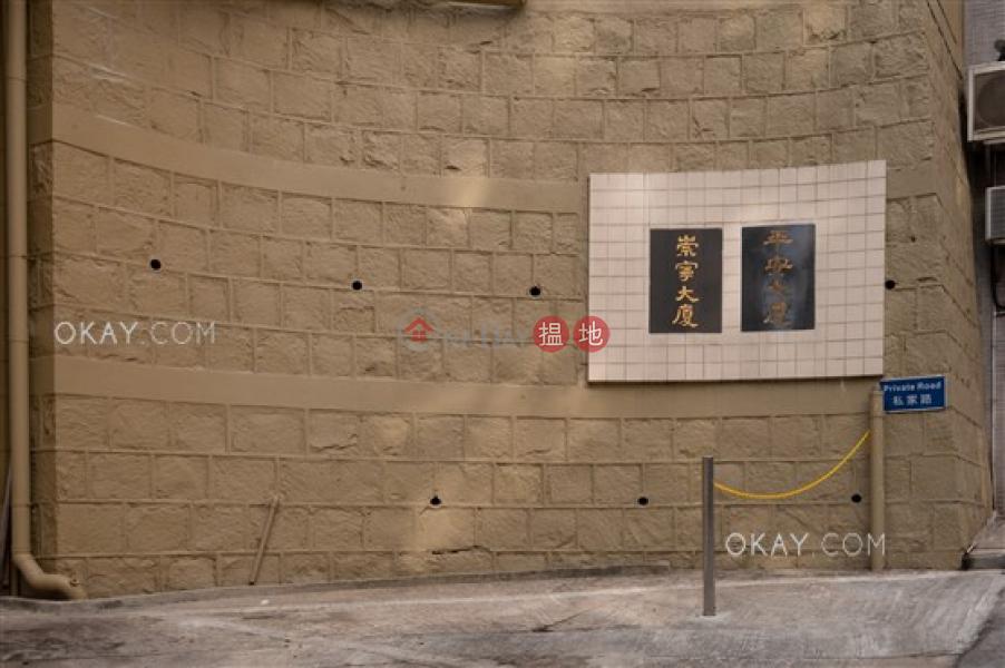 3房1廁《崇寧大廈出租單位》|西區崇寧大廈(Sung Ling Mansion)出租樓盤 (OKAY-R288152)