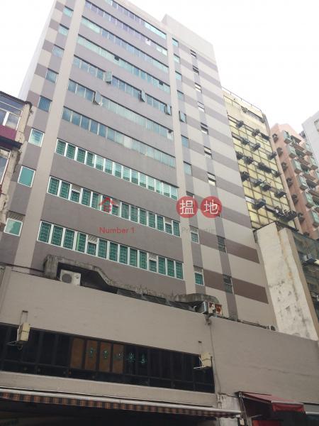 威利商業大廈 (Wai Lee Commercial Building) 深水埗|搵地(OneDay)(1)