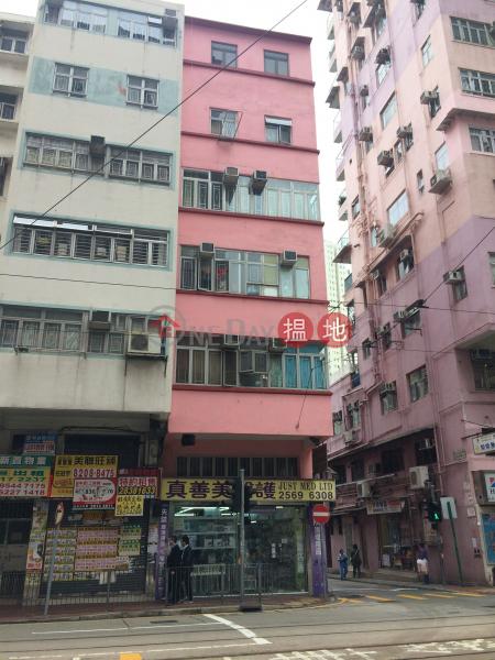 廣南興大廈 (Kwong Nam Hing Mansion) 筲箕灣|搵地(OneDay)(1)