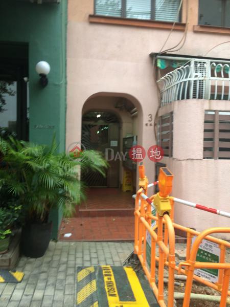 裕林臺3號 (3 U Lam Terrace) 蘇豪區|搵地(OneDay)(4)