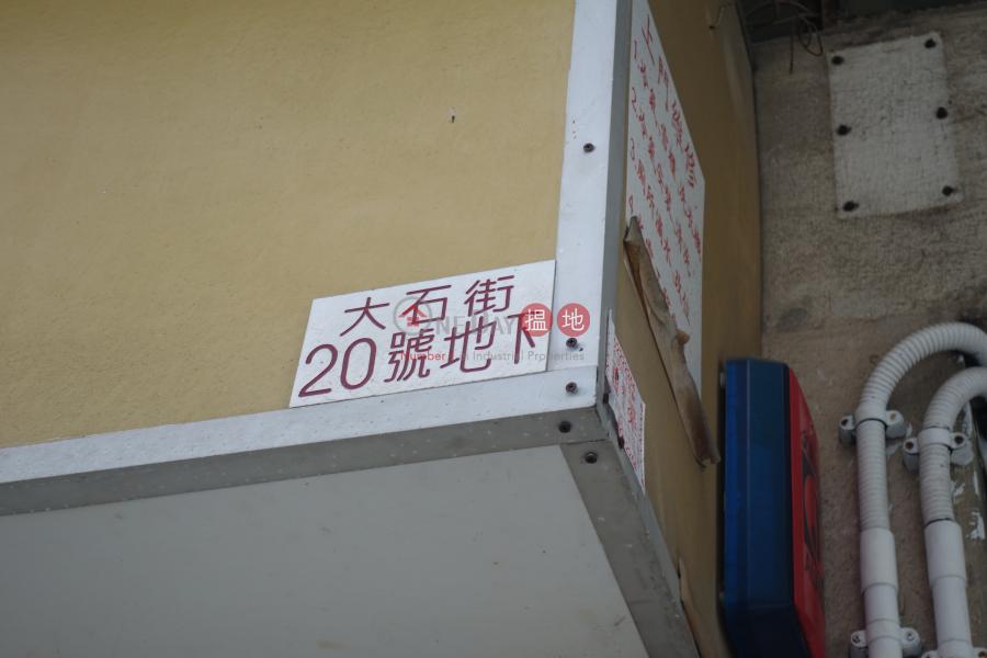 Tai Foo Building (Tai Foo Building) Tai Po|搵地(OneDay)(2)