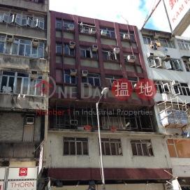 461-463 Shanghai Street,Mong Kok, Kowloon
