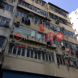 12 Yi Pei Square,Tsuen Wan East, New Territories