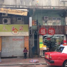 111-113 Temple Street,Yau Ma Tei, Kowloon