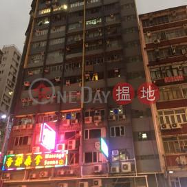 Booman House,Jordan, Kowloon