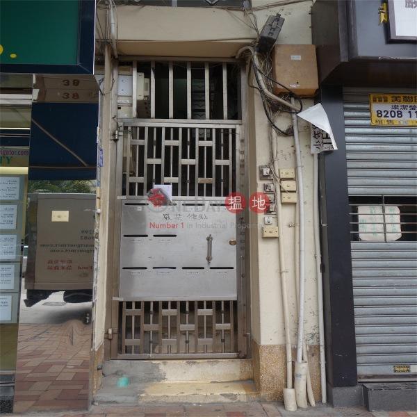 138 Tung Lo Wan Road (138 Tung Lo Wan Road) Tin Hau|搵地(OneDay)(1)