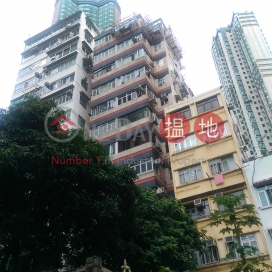 Tse Land Mansion,Kennedy Town, Hong Kong Island