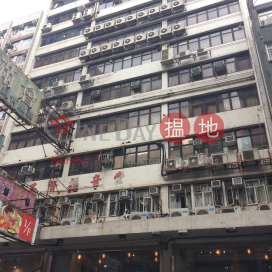 Wing Kee Commercial Building,Sham Shui Po, Kowloon