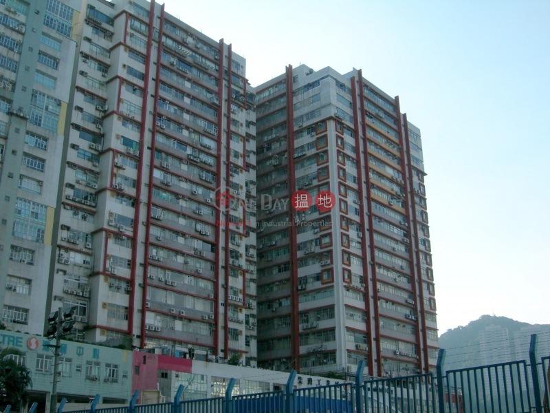 柴灣工業城1座 (Chai Wan Industrial City Phase 1) 小西灣|搵地(OneDay)(3)