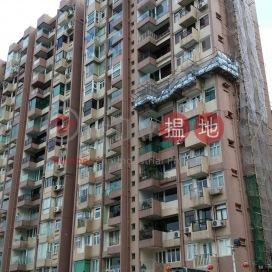 瓊峰園,寶馬山, 香港島