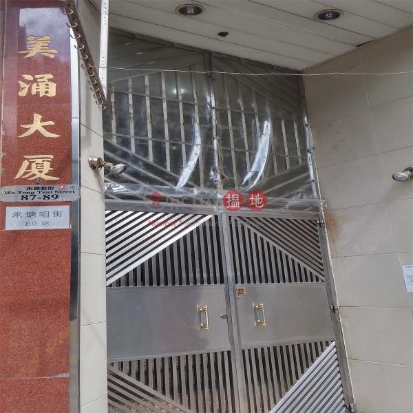 Mai Chung Mansion (Mai Chung Mansion) Kwai Chung|搵地(OneDay)(1)