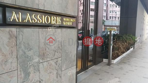 Alassio | 4 bedroom High Floor Flat for Sale|Alassio(Alassio)Sales Listings (XGZXQ138800001)_0