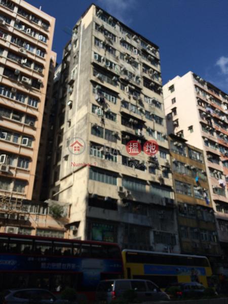 Man Yui Building (Man Yui Building) Sham Shui Po|搵地(OneDay)(1)