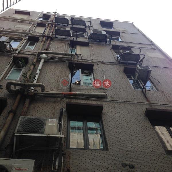 順好樓 (Shun Ho Building) 灣仔|搵地(OneDay)(2)