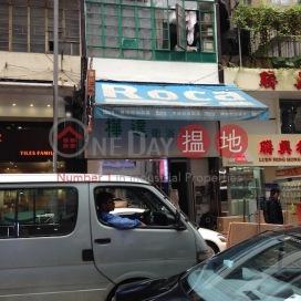 砵蘭街354號,旺角, 九龍