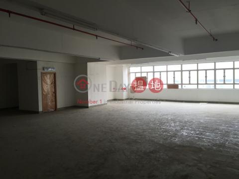 華基工業大廈|葵青華基工業大廈(Vigor Industrial Building)出租樓盤 (jchk7-05238)_0