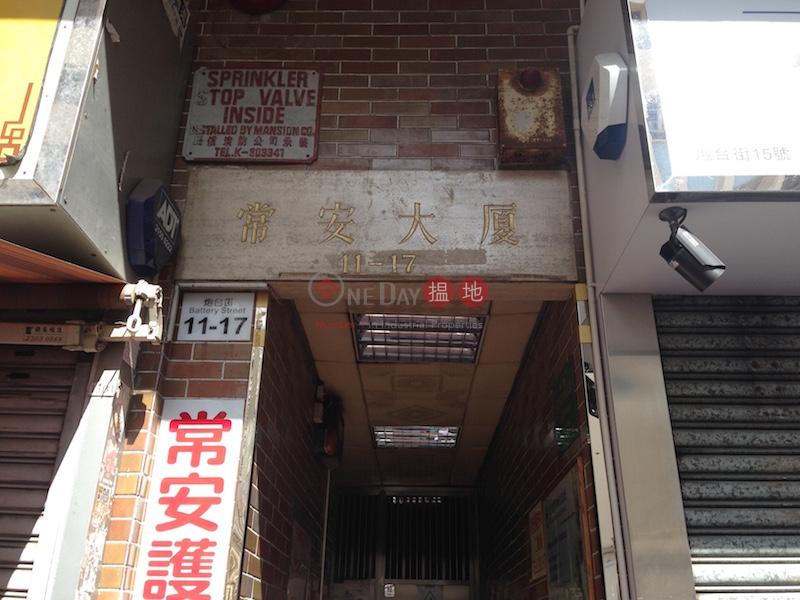 常安大廈 (Sheung On Mansion) 佐敦 搵地(OneDay)(2)