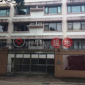 安華閣,又一村, 九龍