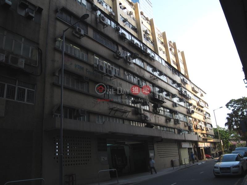 Po Hong Centre (Po Hong Centre) Kowloon Bay|搵地(OneDay)(4)