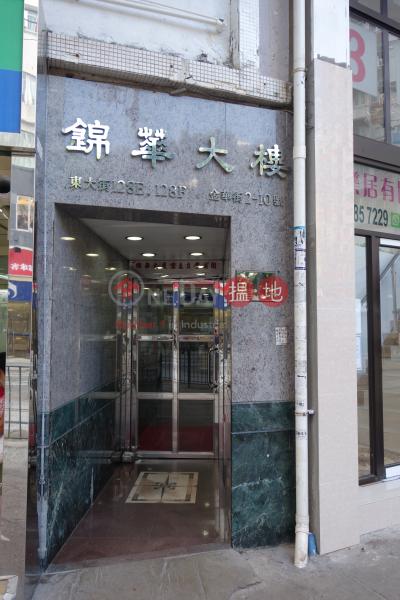 Kam Wa Building (Kam Wa Building) Shau Kei Wan|搵地(OneDay)(1)