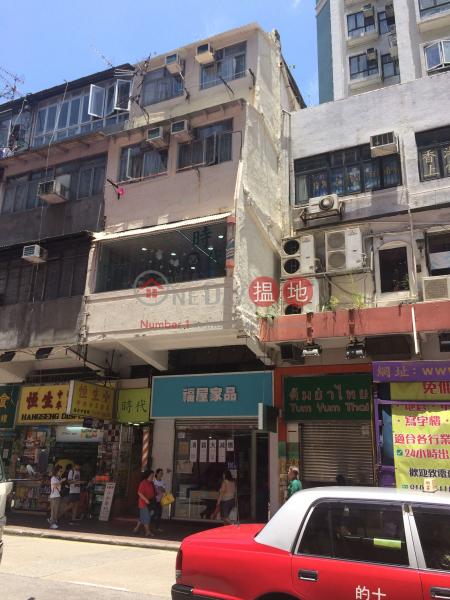 268 Castle Peak Road (268 Castle Peak Road) Cheung Sha Wan|搵地(OneDay)(1)