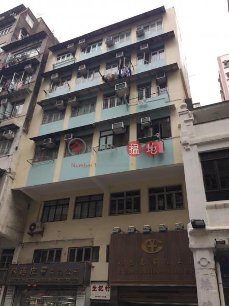 Comfort Building (Comfort Building) Sham Shui Po|搵地(OneDay)(1)
