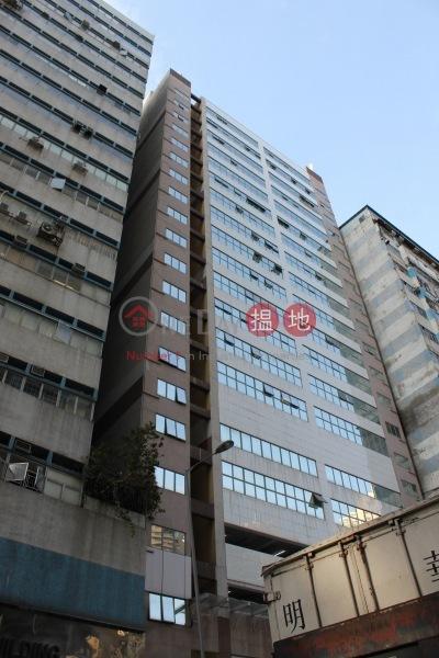 Kwai Wu Industrial Building (Kwai Wu Industrial Building) Kwai Chung|搵地(OneDay)(1)