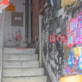 Tsun Fu Street 13,Sheung Shui, New Territories