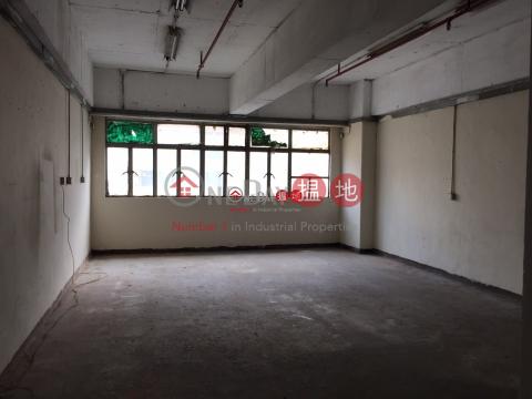 金豪工業大廈 沙田金豪工業大廈(Kinho Industrial Building)出租樓盤 (charl-03885)_0