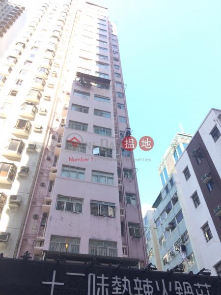利時大廈 (Rex Building) 西營盤 搵地(OneDay)(1)