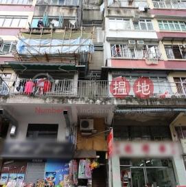 7 Tung Cheong Street|東昌街7號