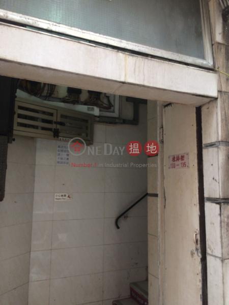 133-135 Kweilin Street (133-135 Kweilin Street) Sham Shui Po|搵地(OneDay)(2)