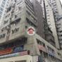 僑發大廈 (Kiu Fat Building) 西區皇后大道西115-119號|- 搵地(OneDay)(5)