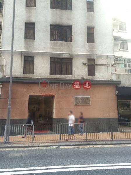 穎章大廈 (Wing Cheung Court) 西營盤|搵地(OneDay)(4)
