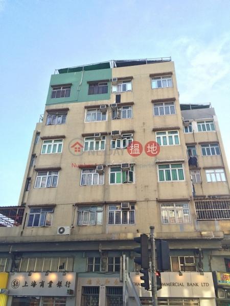 Chuen Wo Building (Chuen Wo Building) Sheung Shui|搵地(OneDay)(3)