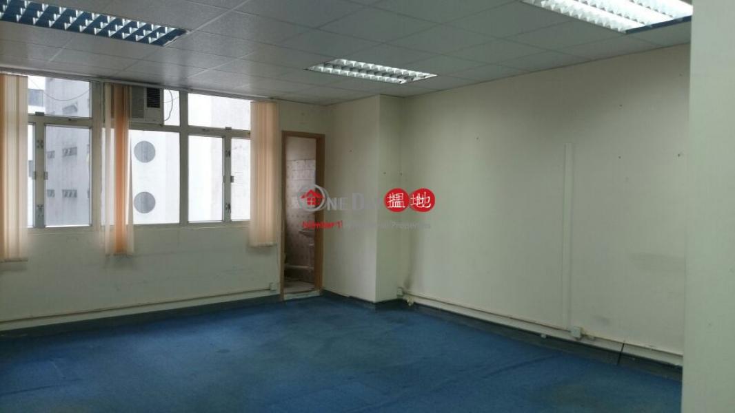 香港搵樓 租樓 二手盤 買樓  搵地   工業大廈-出售樓盤華樂工業中心