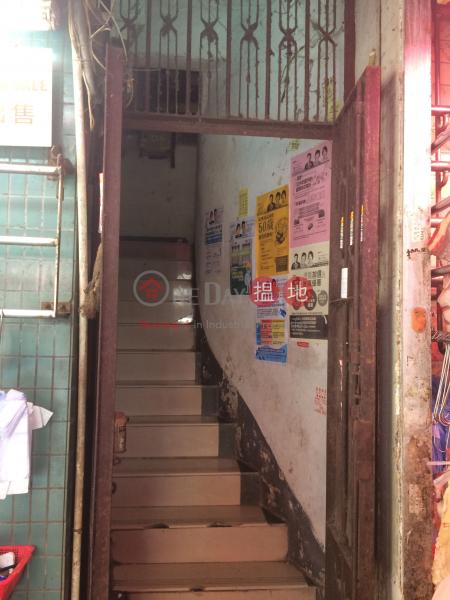 6 Fat Tseung Street (6 Fat Tseung Street) Cheung Sha Wan|搵地(OneDay)(2)