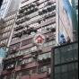 安樂園大廈 (On Lok Yuen Building) 中區德輔道中25-27號|- 搵地(OneDay)(1)