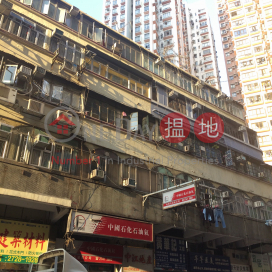 442A Castle Peak Road,Cheung Sha Wan, Kowloon