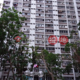Wang Fai House, Wang Tau Hom Estate,Wang Tau Hom, Kowloon