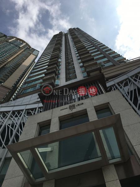 One West Kowloon Tower 2 (One West Kowloon Tower 2) Cheung Sha Wan|搵地(OneDay)(3)