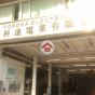 Flourish Industrial Building (Flourish Industrial Building) Kwun Tong District|搵地(OneDay)(5)