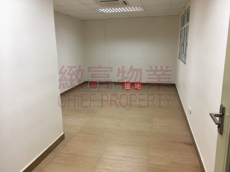 Property Search Hong Kong | OneDay | Industrial Rental Listings | Efficiency House