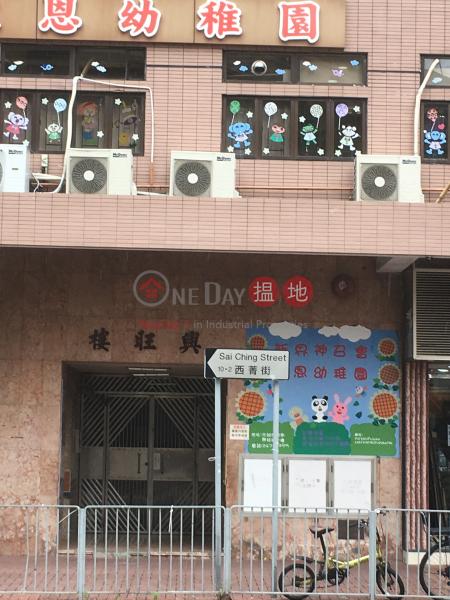 Hing Wong Building (Hing Wong Building) Yuen Long|搵地(OneDay)(2)