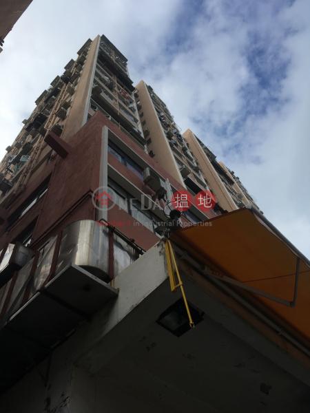 Koon Wong Mansion (Koon Wong Mansion) Yuen Long|搵地(OneDay)(3)
