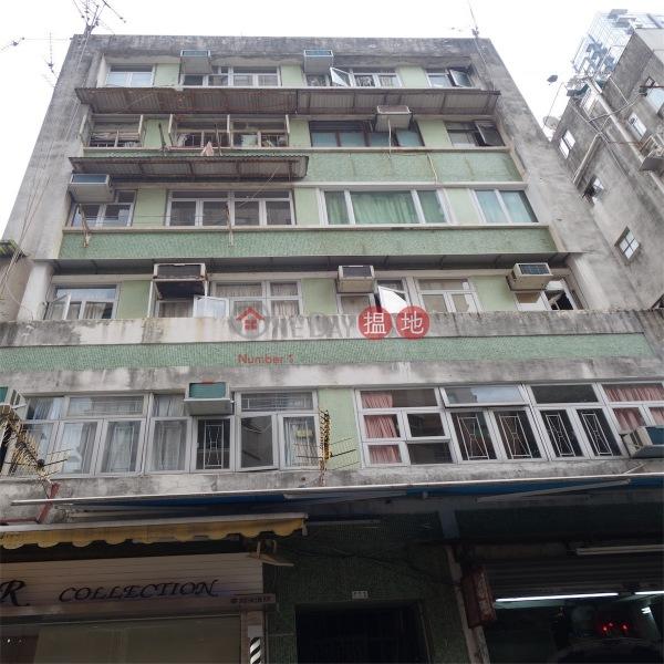 書館街8-9號 (8-9 School Street) 銅鑼灣|搵地(OneDay)(3)