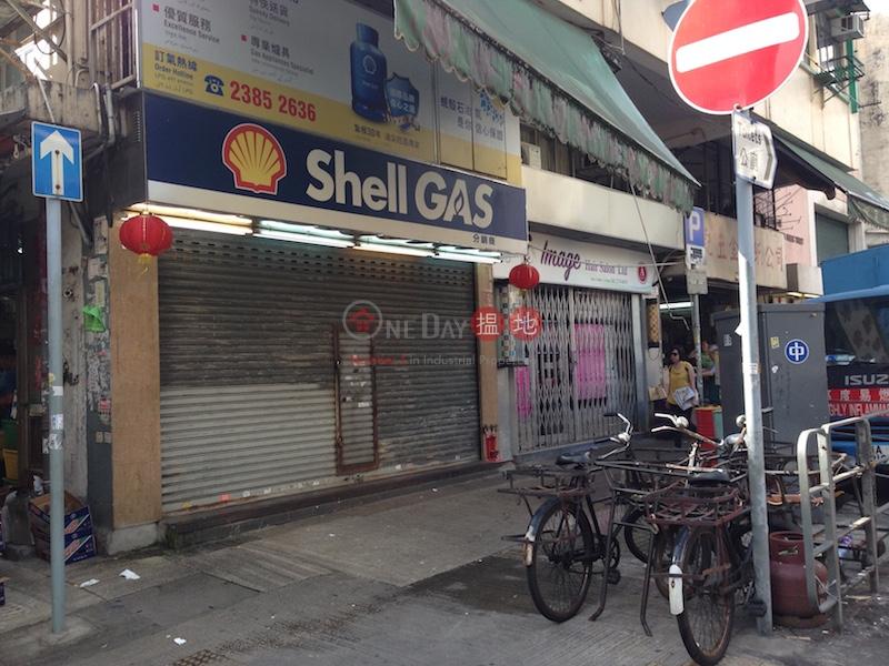 炮台街44-48號 (44-48 Battery Street) 佐敦|搵地(OneDay)(3)